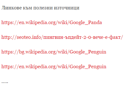 google panda, google penguing, seoteo, webselo - co-citation