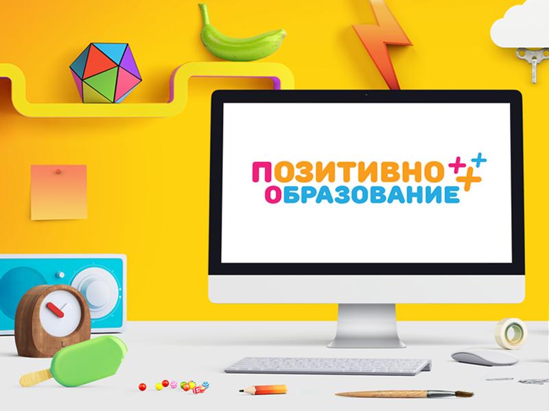 Изработка на лого за детска организация