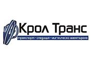 Krolstrans - международен автомобилен транспорт и митнически услуги