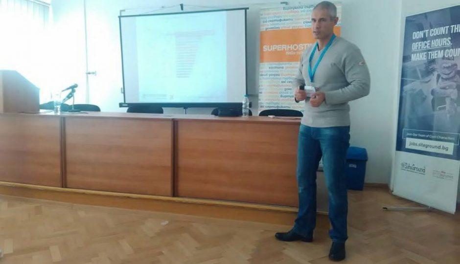 Едуард Димитров - SEO специалист и консултант по избор на домейни