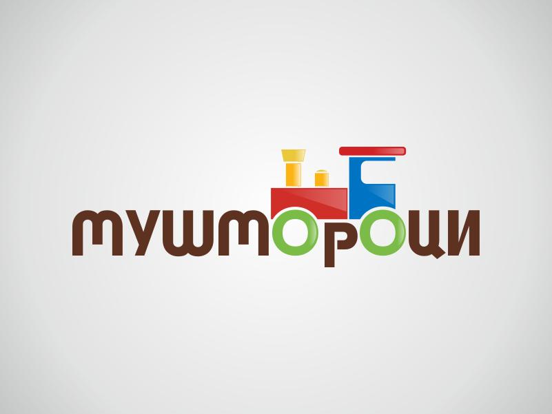 Лого дизайн за детски магазин