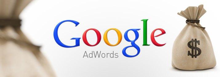 Пиши ни за реклама в Google Adwords