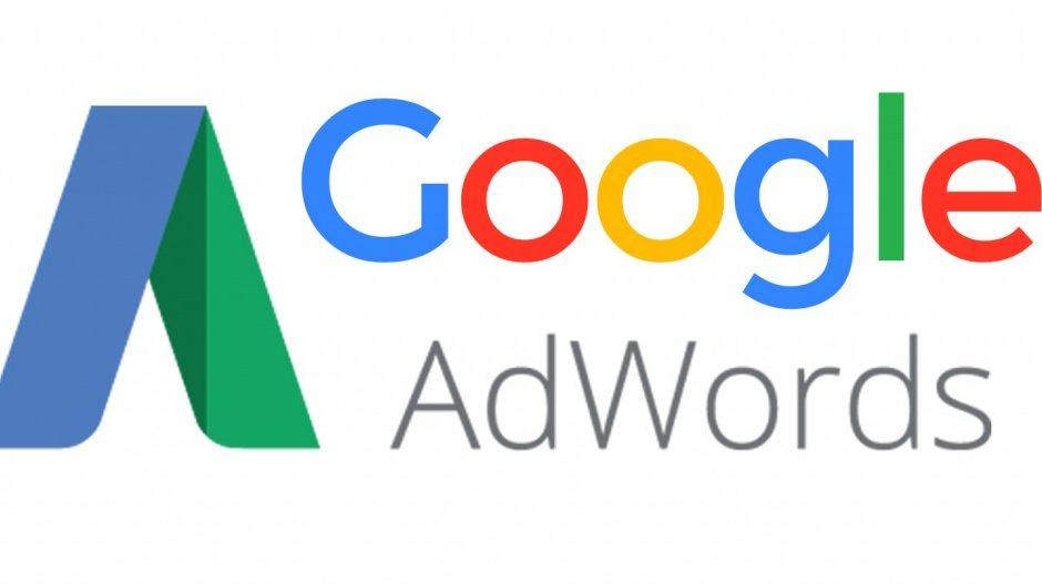 Как работят рекламните търгоев гоогле адвордс