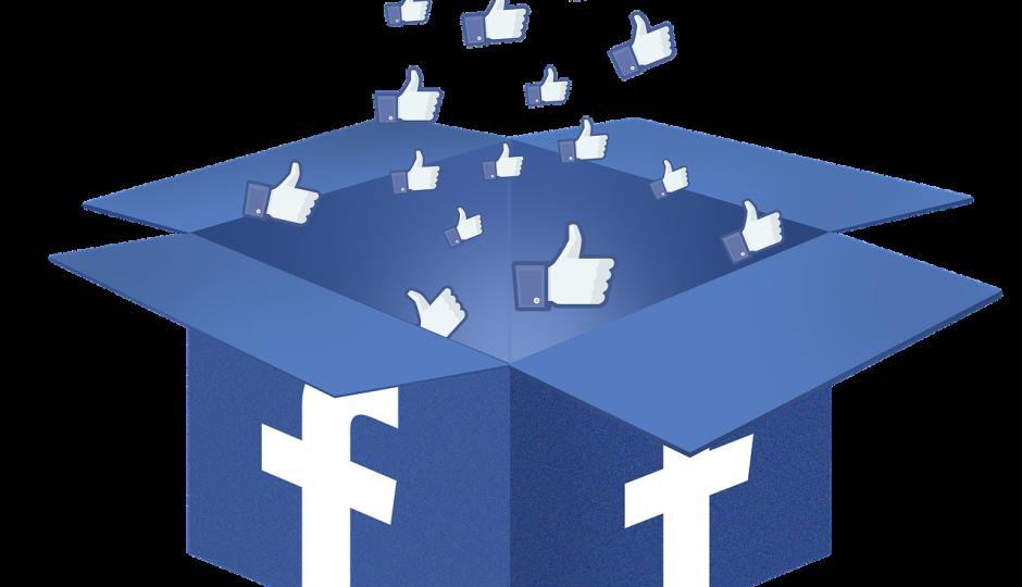 Харесвания на Фейсбук страница