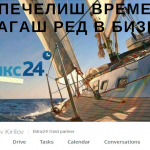 Bitrix24_vreme_red_940x540