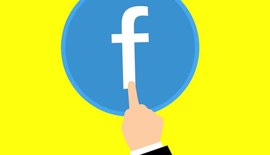 ползи за бизнеса от facebook ads