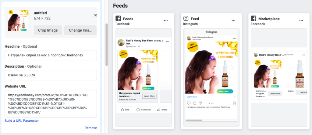 facebook placements mockup