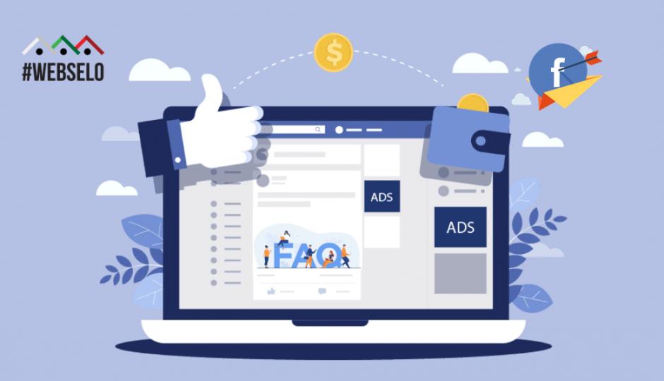 фейсбук реклама, въпроси за facebook ads
