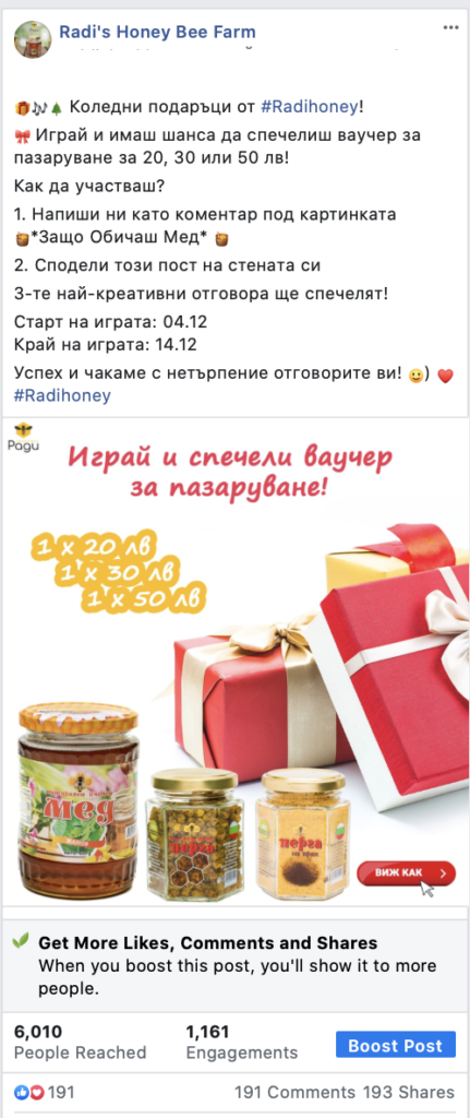 RadiHoney Facebook giveaway