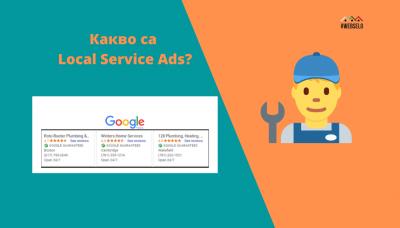 Показани три Local Service Ads с текст над тях - Какво са Local Service Ads в ляво и анимирано човече в син гащеризон и гаечен ключ в дясно