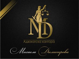 лого за адвокатска кантора Михаела Димитрова